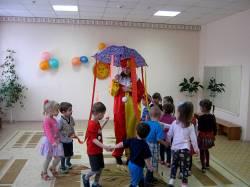 Праздник 1 апреля в д/с 276, Нижний Новгород
